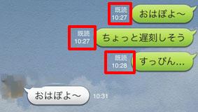 line-kidoku-1