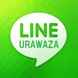 line-urawaza