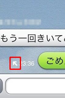 line-yajirushi