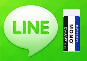 line-delete