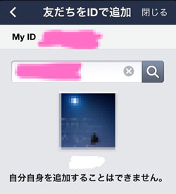 line-myid-2
