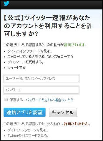 line94251-3