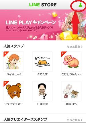 lineblock5